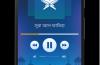 Bangla Tune App- Best FM Radio App